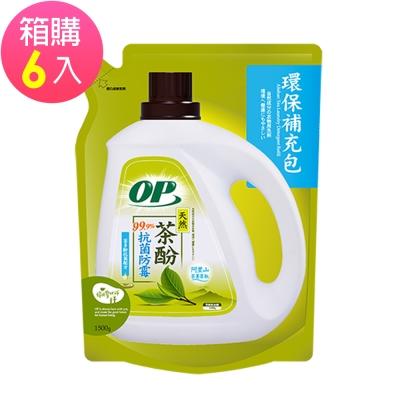 OP 天然茶酚抗菌防霉洗衣精補充包(1500ml) 6入/箱