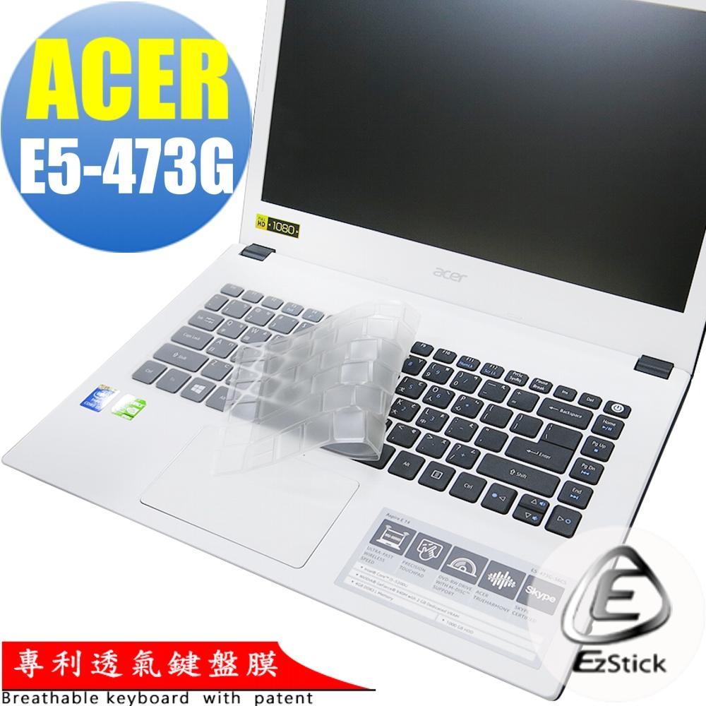 Ezstick ACER Aspire E5-473G專用 專利透氣奈米銀抗菌TPU鍵盤膜 @ Y!購物