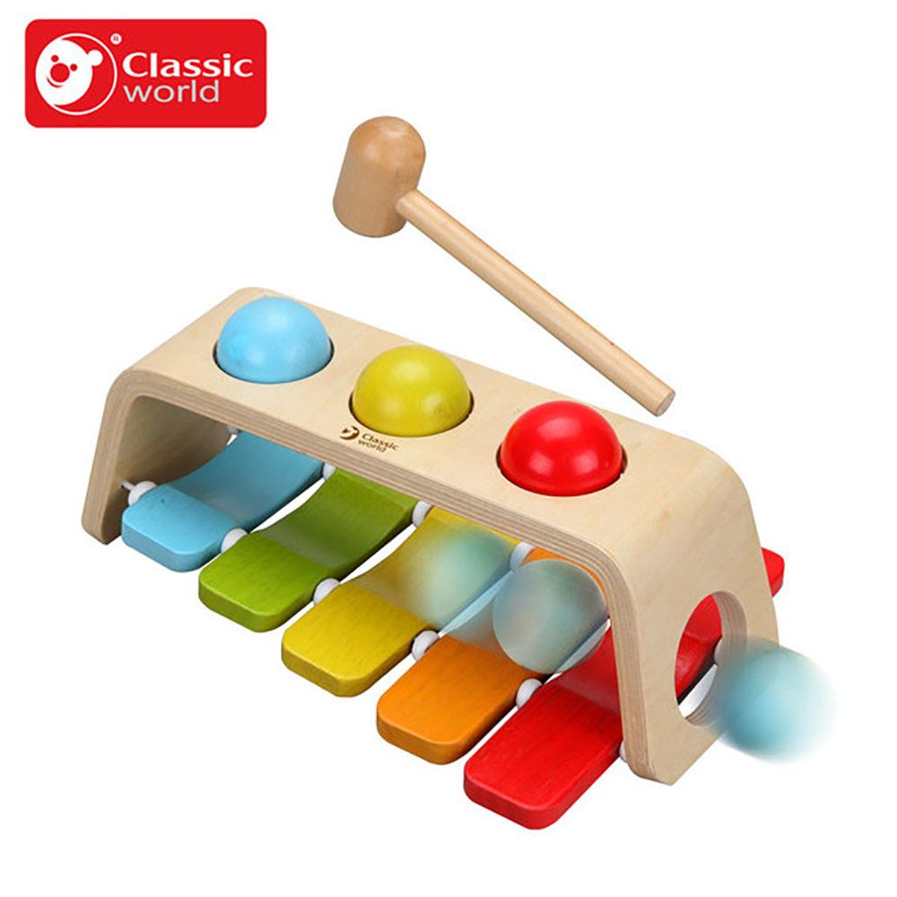 Classic World 德國經典木玩 2合1 打擊遊戲