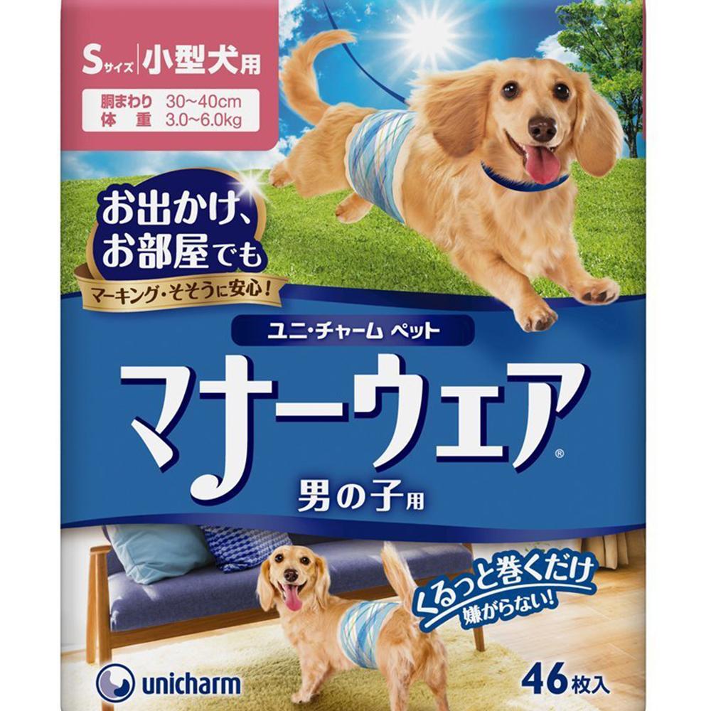 日本Unicharm消臭大師 男用禮貌帶 小型犬用 S號 46枚 X 2包入