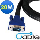 Cable 超薄VGA螢幕訊號線 公對公 20M