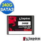 Kingston 金士頓 V300 240G SATA3 7mm SSD固態硬碟