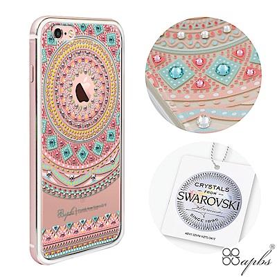 apbs iPhone6s/6 Plus 5.5吋施華彩鑽鋁合金屬框手機殼-玫瑰...