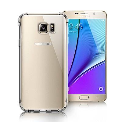 Xmart for 三星 Galaxy NOTE 5 清透高質感TPU+PC手機保護殼