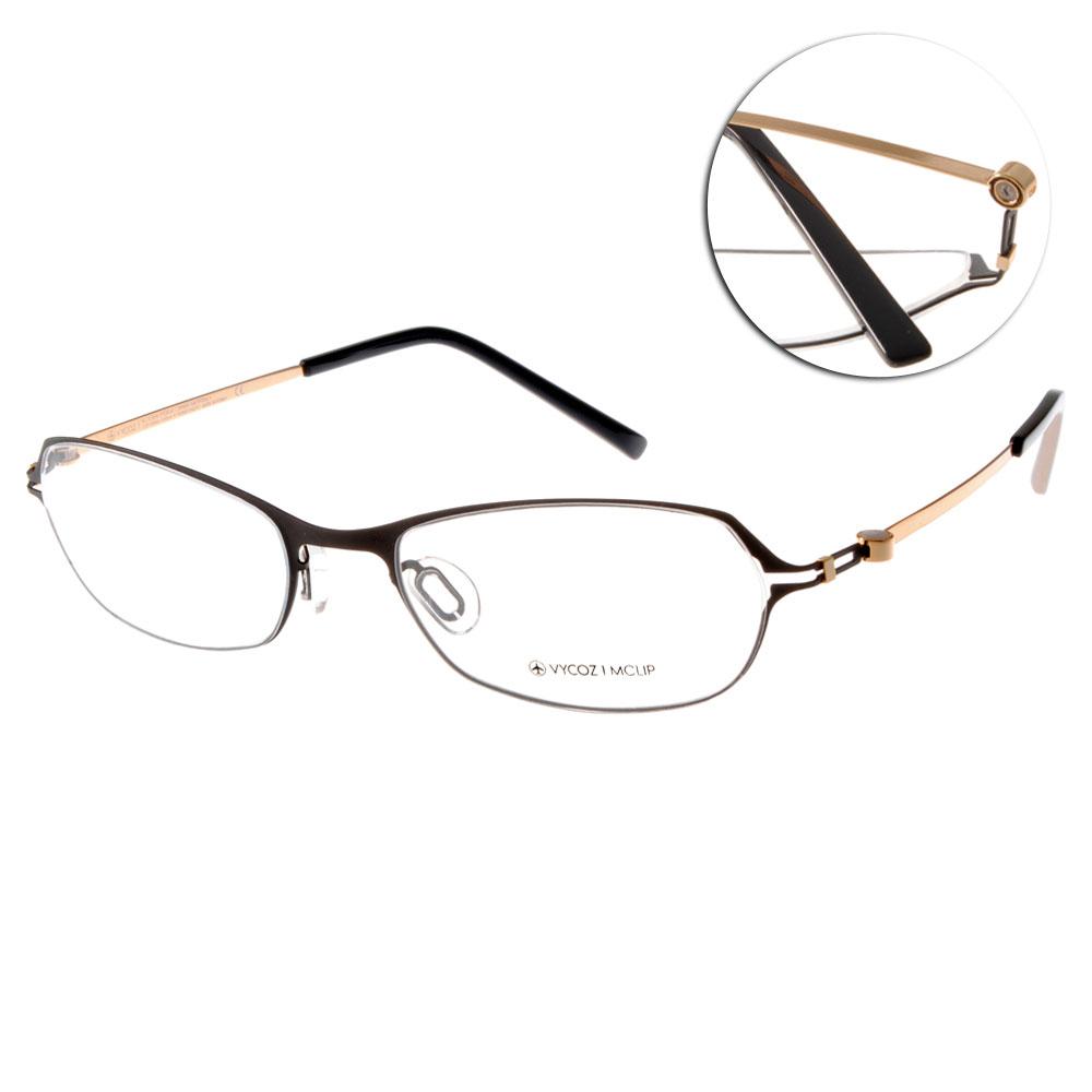 VYCOZ眼鏡 完美創新/黑-金#YES BLKGD