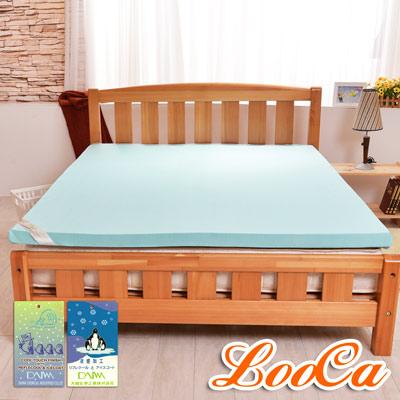LooCa-日本大和涼感3cm全記憶床墊-加大6尺