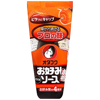 OTAFUKU 廣島大阪燒香醋(200g)