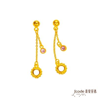 J'code真愛密碼 小時代黃金耳環