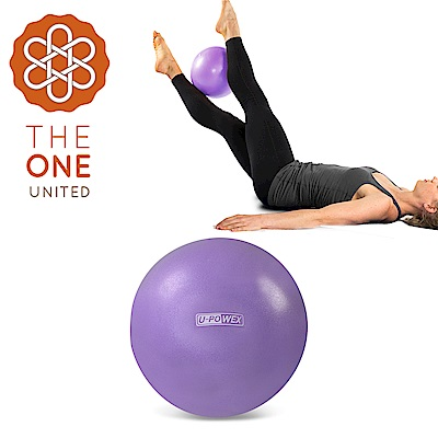 【The One】環保PVC皮拉提斯健身瑜珈球/彈力球(附吹氣管)-25cm紫色