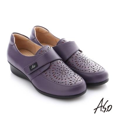 A.S.O 紓壓氣墊 牛皮魔鬼氈奈米休閒鞋 紫色