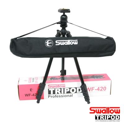 Swallow WF-420 鋁合金四節式腳架(公司貨)