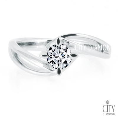 City Diamond『絕代風華』30分鑽戒