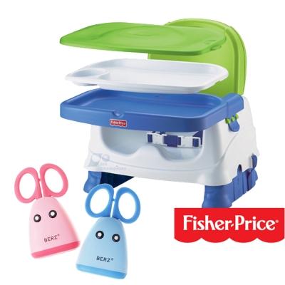 英國 貝氏BERZ 兒童食物剪刀組+費雪寶寶小餐椅