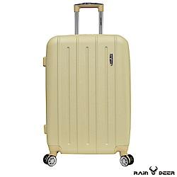 RAIN DEER 歐爾森20吋ABS耐磨防刮電子紋行李箱-貝殼砂