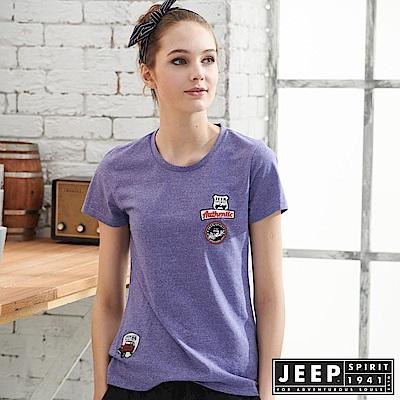 JEEP 女裝 純棉簡約短袖T恤-紫色