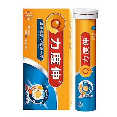 力度伸C+D+鋅 發泡錠柳橙口味(30錠/盒)