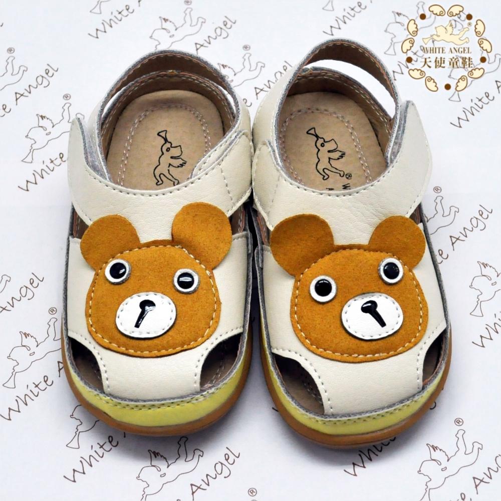 WhiteAngel天使童鞋-I704 可愛小熊涼鞋-米