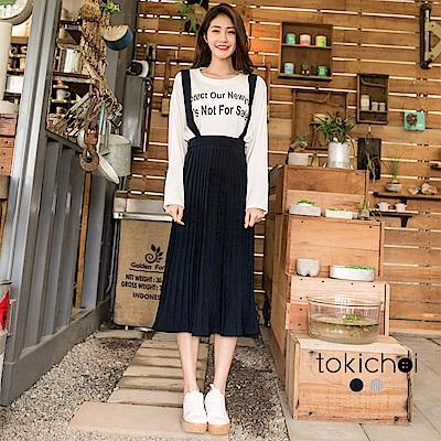 東京著衣 氣質女孩百摺吊帶長裙-S.M(共二色)