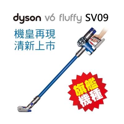 dyson-V6-fluffy-SV09-無線吸塵器-寶藍款