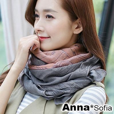 AnnaSofia 灑點舞線 拷克邊韓國棉圍巾披肩(藕粉灰系)