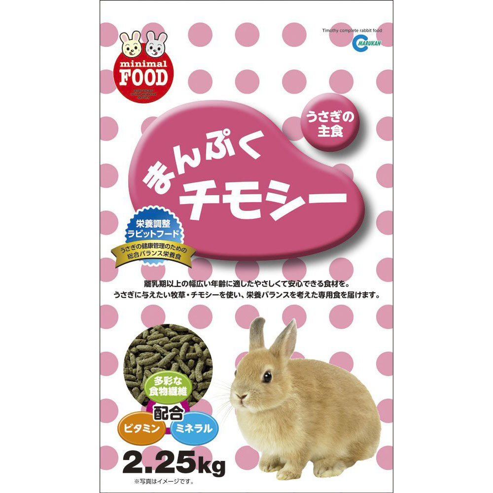 日本Marukan 提摩西主食 - 成兔飼糧(MR-829) x 2包入