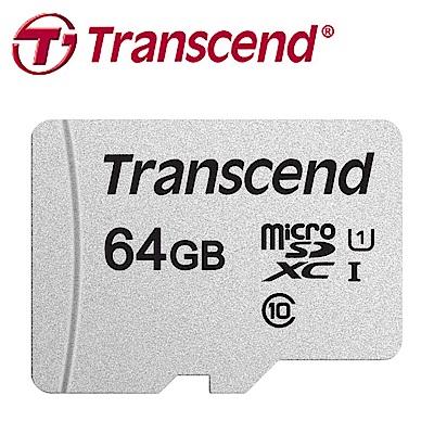 創見 64GB 300S microSDXC UHS-I U1 記憶卡