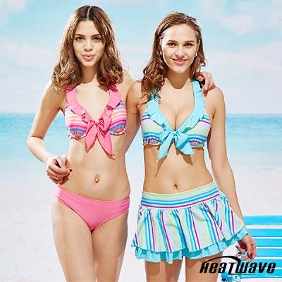 Heatwave熱浪-三件式比基尼泳裝-清涼風