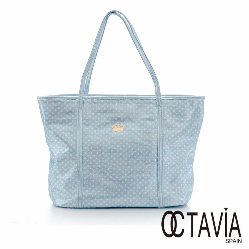 Octavia 8  -  托特雙包組 金屬系點點普普風大托特包-冰水藍