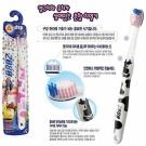 韓國2080 第4階段兒童抗菌牙刷(8歲以上)-顏色隨機出