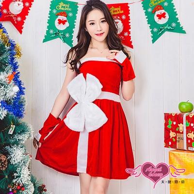 角色扮演 送禮甜心 聖誕連身裙派對表演服(紅F) AngelHoney天使霓裳