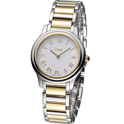 FENDI Classico 古典優雅時尚腕錶-銀x雙色版/32mm