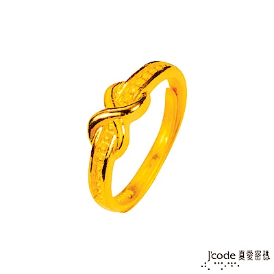 J'code真愛密碼 遇見愛黃金女戒指