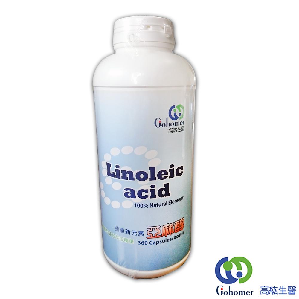 高紘生醫 亞麻醇光漾膠囊(360粒/罐)