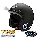 VEKO隱裝式720P行車紀錄器+內建雙聲道藍芽通訊安全帽(雅光尊爵黑)