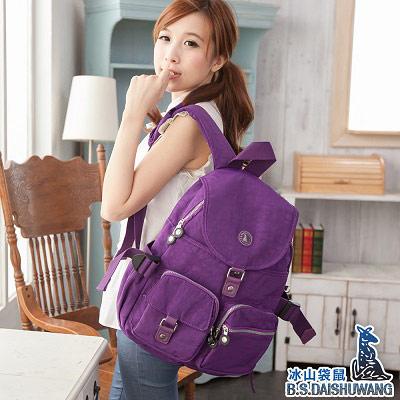 B.S.D.S冰山袋鼠-休閒防水大容量後背包-深紫色