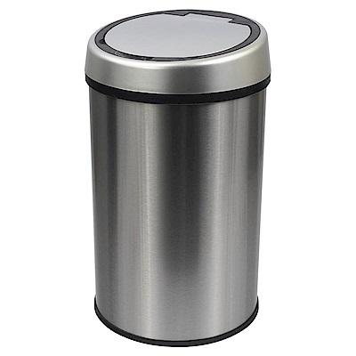 TRENY感應垃圾桶-不鏽鋼-13L