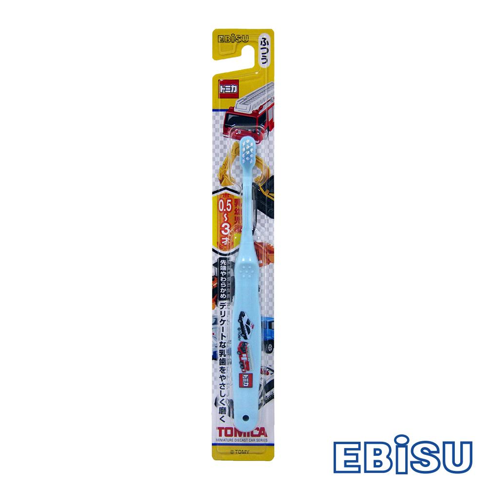 日本EBISU-TOMICA 0.5~3歲兒童牙刷-顏色隨機