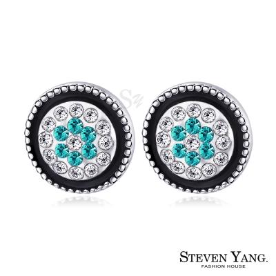 STEVEN YANG 白K耳針式耳環 貴族風華 (藍綠水晶)