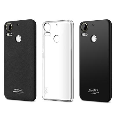 Imak HTC Desire 10 Pro 全包防摔套