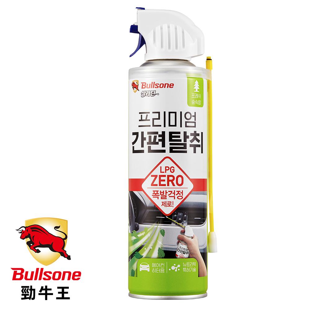 【Bullsone-勁牛王】冷氣除臭殺菌清潔噴霧 -森林