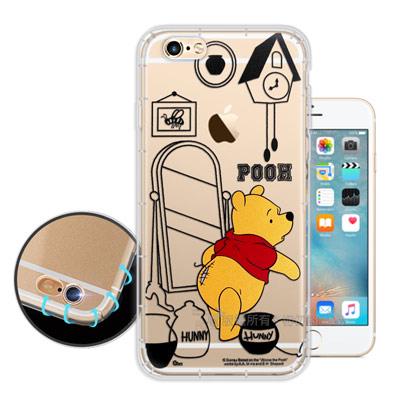 迪士尼授權正版 iPhone 6s/6 4.7吋 簡約線條 空壓安全手機殼(維尼...