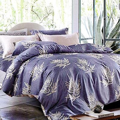 Carolan-禾之? 台灣製天絲萊賽爾雙人六件式床罩組