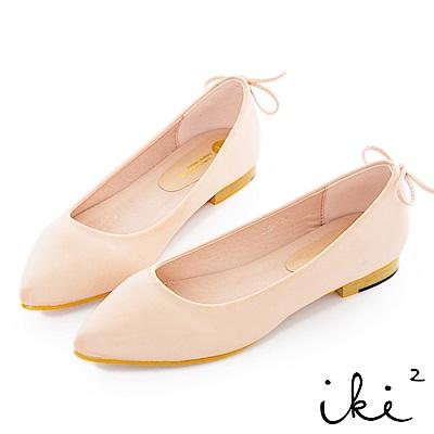 iki2 時尚簡約可愛尖頭鞋-膚