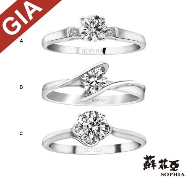 蘇菲亞SOPHIA GIA鑽戒 - GSI2 0.30克拉八心八箭經典款鑽石戒指