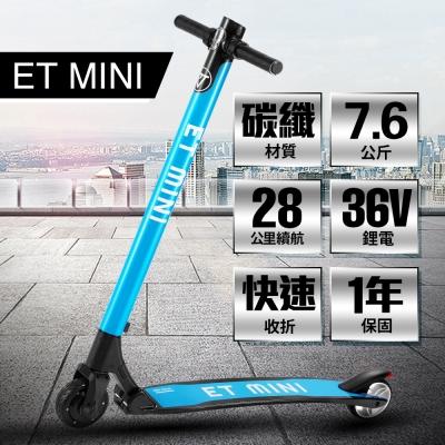 【 OKAI 】ET MINI 碳纖維 36V鋰電 LG電芯 APP 電動滑板車 藍