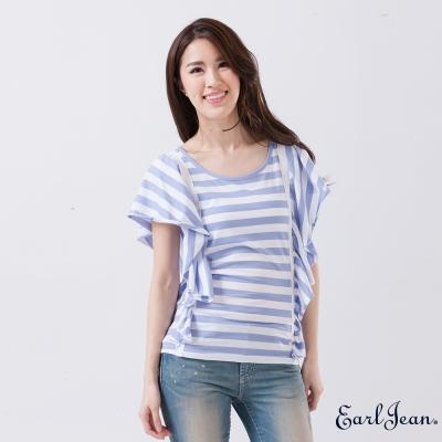Earl-Jean-條紋荷葉袖TEE-藍