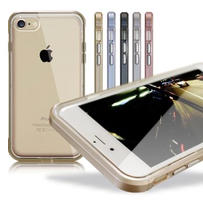 CB iPhone 8/iPhone 7 4.7吋 鋁合金風手機殼-金屬框+TP...