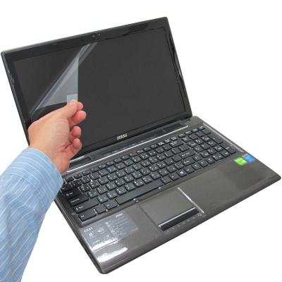 EZstick MSI CX61 2PC 亮面防藍光螢幕貼