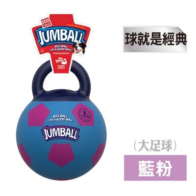GiGwi球就是經典-玩具大足球(藍粉)