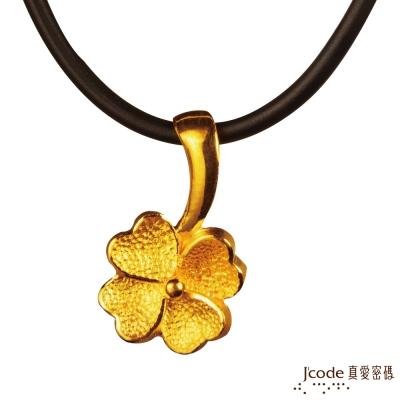 J code真愛密碼金飾 心祝福黃金墜子 送項鍊